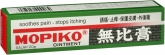 Mopiko Ointment
