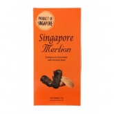 Merlion Almond Chocolate
