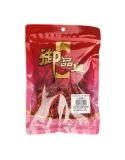 Dried Chilli-No Stem